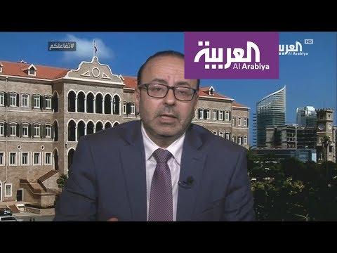 تفاعلكم | جيوب الموظفين اللبنانيين في خطر والجدل يشتعل  - 19:53-2019 / 4 / 16