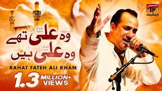 Wo Ali The Wo Ali Hain   Rahat Fateh Ali Khan   TP Manqabat