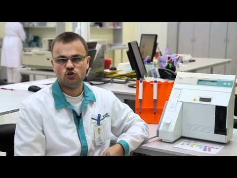 Презентация лаборатории Инвитро