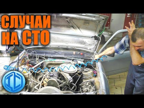 Подборка случаев на СТО #5 Какие автомобили попадаются в ремонт. Жесть