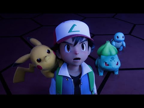 Pokémon: Mewtwo Strikes Back—Evolution | Official Trailer