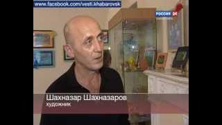 Вести-Хабаровск. Природа обучения