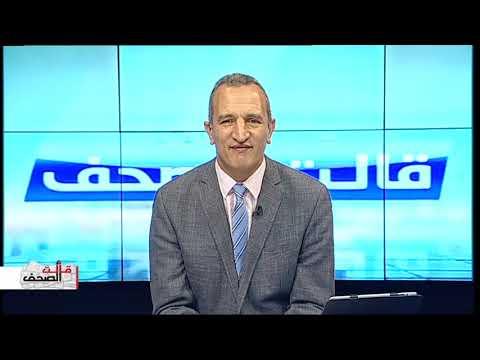 حفناوي بن عامر غول : الفساد سبب الانهيار الاقتصادي