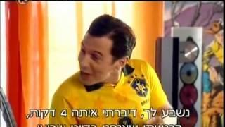 החברים של נאור עונה 1 פרק 9