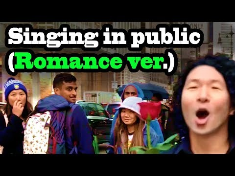 SINGING IN PUBLIC!! (BACHATA AND REGGAETON)