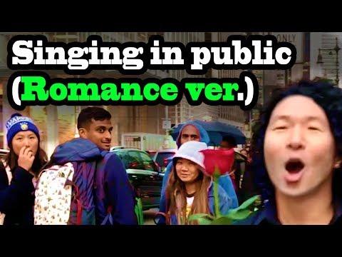 SINGING IN PUBLIC!! (BACHATA AND REGGAETON)