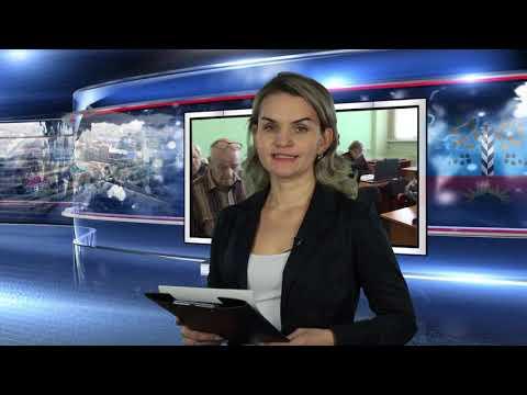 Время новостей  от 12 декабря 2019 года