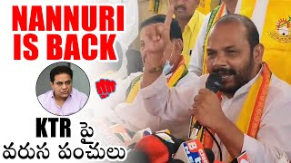 TDP Nannuri Narsimha Reddy NON-STOP Punch Dialogues On KTR | Political Qube