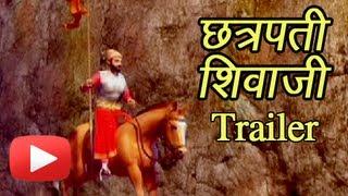 Chhatrapati Shivaji - Marathi Animated Movie - Trailer