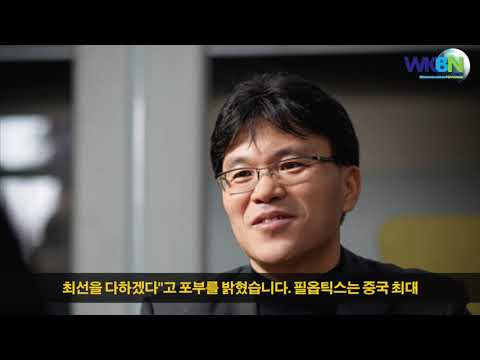 CKB - 일본, 한국 국산화소재 투입? 안믿어.  OLED 광학시스템 국산화 성공 양산.