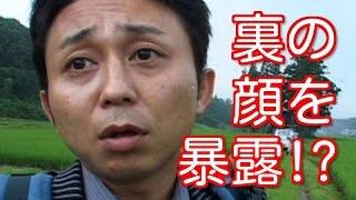 7月7日放送のラジオ番組 「有吉弘行のSUNDAY NIGHT DREAMER」で、 有吉...