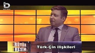 Türk-Çin ilişkileri ve Uygur sorunu. Best Media