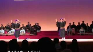 琉球舞踊「高平良萬歳」 thumbnail