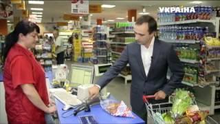 видео Взять кредит в Ужгороде