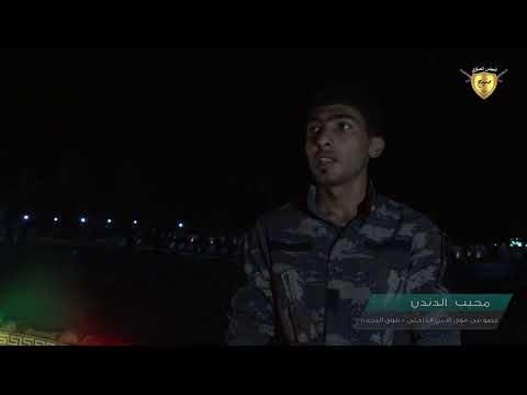 أهالي منبج والقوات العسكرية يستذكرون شهداءهم ويباركون عليهم العيد
