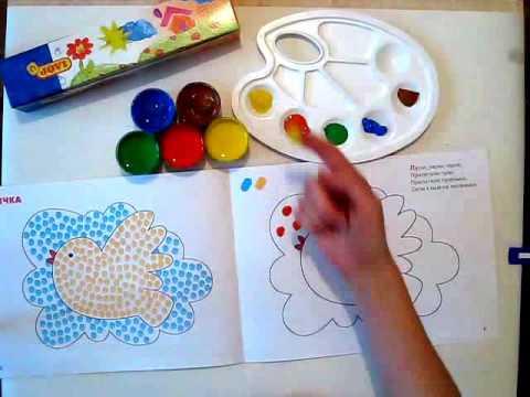 Учимся рисовать пальчиками.Для маленьких деток!!