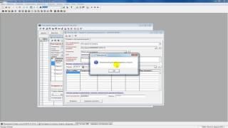 Отправка электронного документа из 1С:Предприятие 7.7