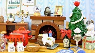 Moomin Warm House Re-Ment リーメント ムーミン ぬくぬく冬ごもり
