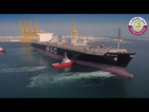 Hamad Port, Qatar