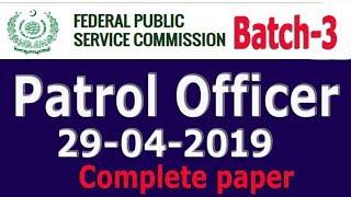 Fpsc jobs 2019 motorway police jobs 2019 patrol officer jobs