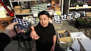 魚のプロに『ビリビリ財布中身全部で買える魚くれ!』と言った時の反応がこちらwww