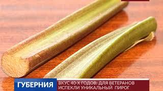 2018 06 22 ВЕТЕРАНОВ В БИБЛИОТЕКЕ КОРМЯТ ПИРОГАМИ С РЕВНЕМ