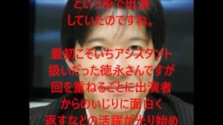 内村光良は不倫の末に結婚していた?徳永有美との出会いは番組共演? あ...