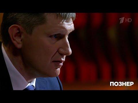 Глава Минэкономразвития РФ о том, как коронавирус изменит рынок труда