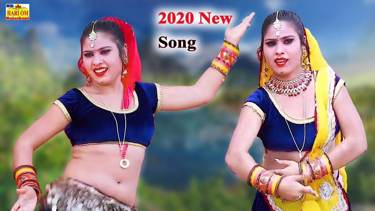 2020 New Song - पुरे राजस्थान में धूम मचा रहा है ये रामदेवजी सुपरहिट सॉन्ग | Latest Ramdevji Dj Song