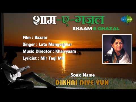 Dikhai Diye Yun | Lata Mangeshkar | Film Bazaar | Naseeruddin Shah | Shaam E Ghazal