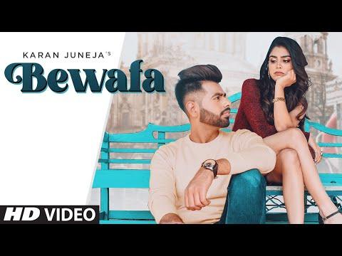 Bewafa Lyrics | Karan Juneja Mp3 Song Download