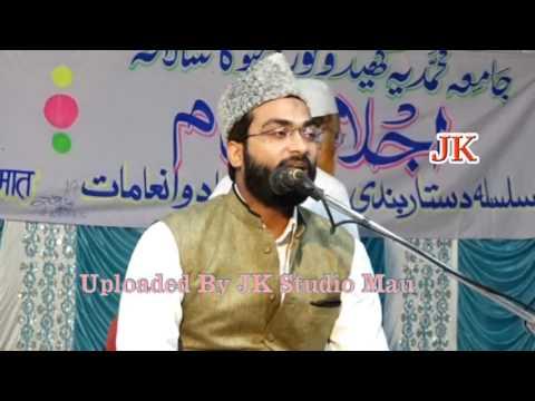 Maulana Fazlur Rahman Etawi کلمه طیبه Khedupura Mau 2017