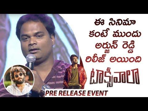 Comedian Madhu Hillarious Speech @Taxiwaala Pre Release Event