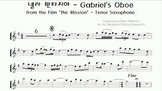 """""""Nella Fantasia"""" (Gabriel"""