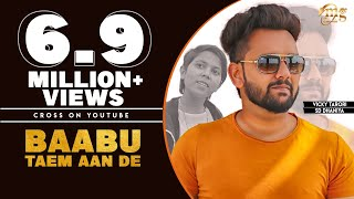 Baabu Taem Aan De | Official Video | Vicky Tarori | SD Dhaniya | Latest Haryanvi Song 2019