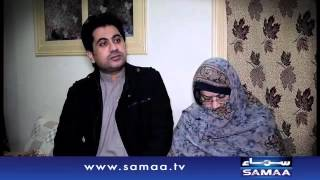 APS Peshawar ki azeem qurbani - News Package - 16 Dec 2015