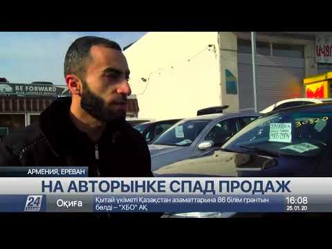 Тема ввезённых из Армении авто остается самой обсуждаемой