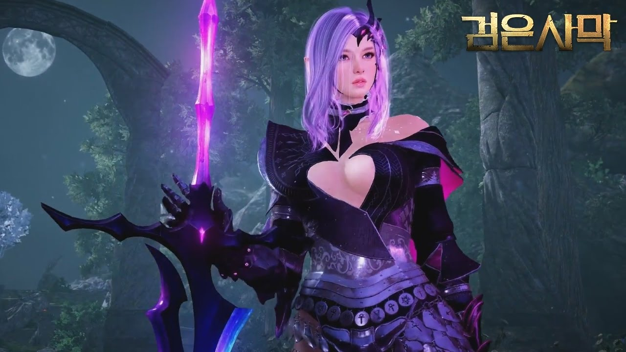 Black Desert (KR) - Dark Knight awakening trailer