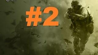 Прохождение игры Call of Duty 4 Modern Warfare #2