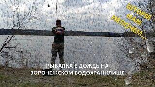 РЫБАЛКА НА ВОРОНЕЖСКОМ ВОДОХРАНИЛИЩЕ Воронеж Рыбалка 2021