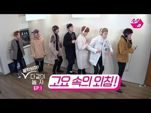 Block B Marathon Part 5: Her MV Reaction | The Kpop Konverters from YouTube · Duration:  7 minutes 33 seconds