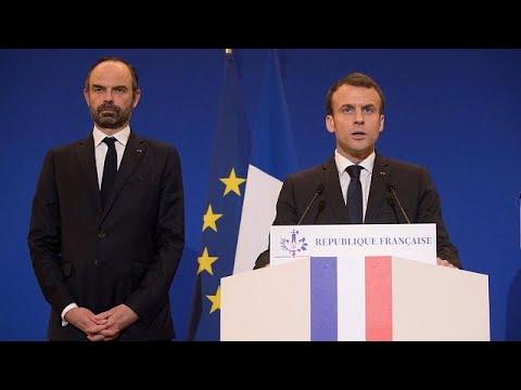 ماكرون: فرنسا تعرضت لهجوم -إرهابي إسلامي-  - نشر قبل 3 ساعة
