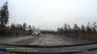Хабаровск-Якутск часть 4/10 трассы М58 Амур,М56 Лена,Нерюнгри,Тында,Беркакит,Алдан(Полное видео о трассе М56