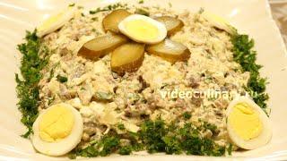 Салат Рассолс - Рецепт Бабушки Эммы