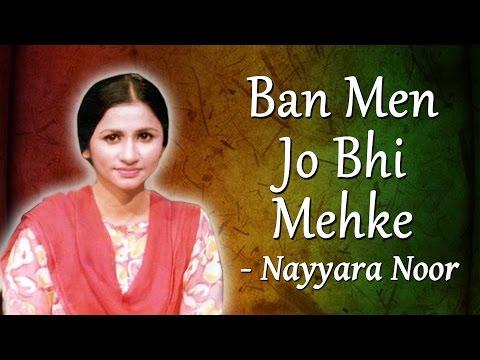 Nayyara Noor | Phir sawan rutt ki pawan chali | Best Ghazal from YouTube · Duration:  5 minutes 20 seconds