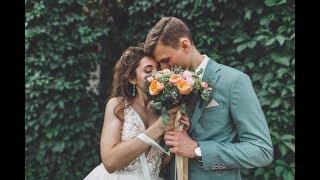 Наш свадебный клип / Our wedding story