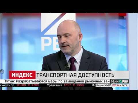 Забайкальский край проект стратегии регионов курсовая