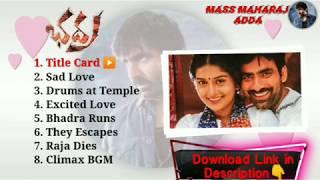 Bhadra BGMS Jukebox || Raviteja || Meera Jasmine || Devi sri prasad || Aditya Music || Mass Maharaj