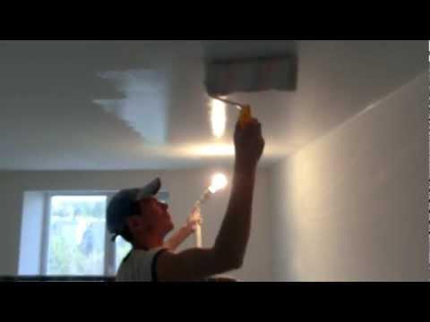 видео: Покраска потолка (первый слой).mov