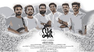 Varnika Musical Video | വർണിക | Vayam Band